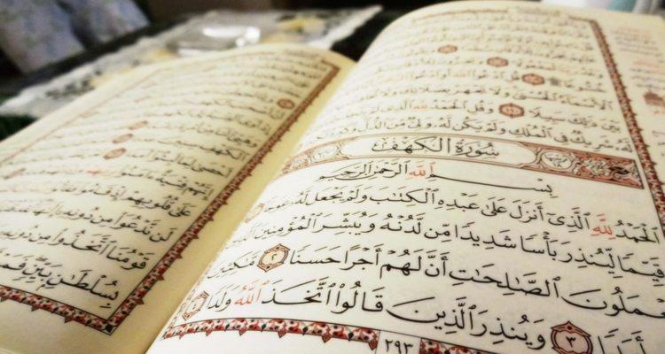Interaksi Rasulullah dan Para Sahabatnya Bersama Alquran