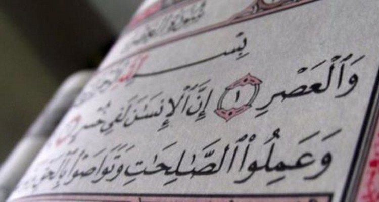 Tafsir Surat Al-Ashr, Meraih Sukses Dunia dan Akhirat
