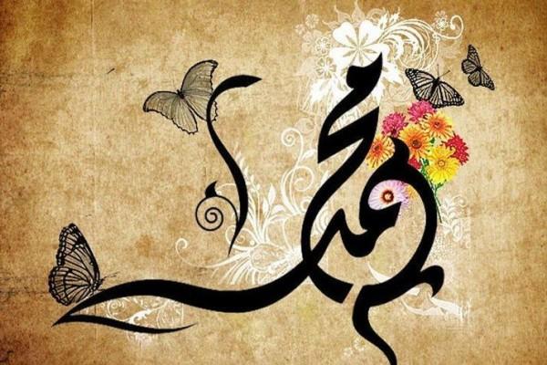 Kasih Sayang Nabi Muhammad Kepada Umatnya